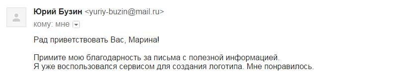 2015-08-12_20-17-38