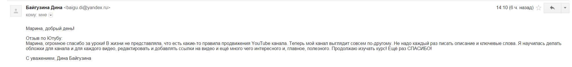 2015-08-13_20-15-55