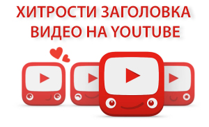 video-na-youtube